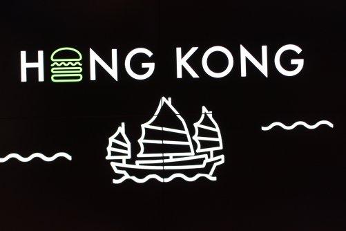 shake shack hong kong.jpg